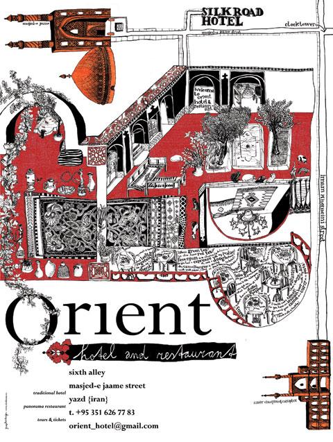 orient-hotel