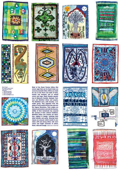 oasis-carpet2