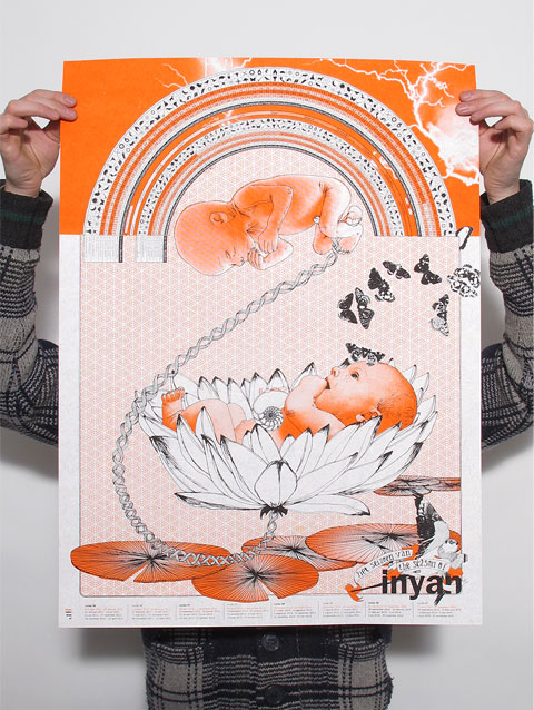 inyan_web