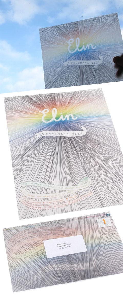 elin_web